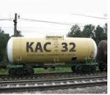 КАС 32N