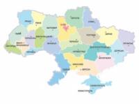 Ремонт компьютерной техники по регионам Украины|escape:'html'
