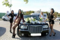  Аренда лимузина Chrysler 300C (Крайслер 300С) черного цвета escape:'html'