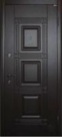 Квадро VIP|escape:'html'