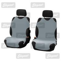 Майка на переднее сиденье серая (к-т 2 шт.)|escape:'html'