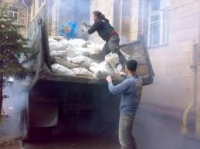 Вывоз мусора Днепропетровск|escape:'html'