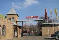Экскурсия на завод Artemovsk - Winery|escape:'html'