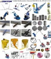 Оборудование «SPEKTRUM®»-Строительное оборудование для бетонных работ - промышленного назначения|escape:'html'