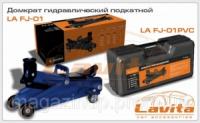 Домкрат гидравлический подкатной 2т. 130-295мм Lavita LA FJ-01 Код:47476930