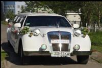 Лимузин – украшение праздника!|escape:'html'