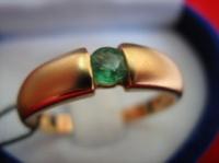 Золотое кольцо 583 БЕРИЛЛ размер 17 escape:'html'
