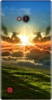 Чехол «Солнце»|escape:'html'