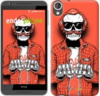 Чехол на HTC Desire 820 Скелет в очках «4192c-133-9980»|escape:'html'