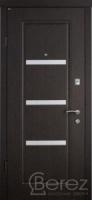 Входная дверь Вена А1 (венге/алюминиевые вставки) 850/950*2040 мм.|escape:'html'