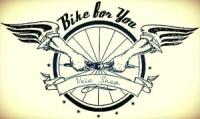 Bike For You, велосипед, велосипеды