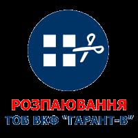 РОЗПАЮВАННЯ ЗЕМЕЛЬ / Паевание земель escape:'html'