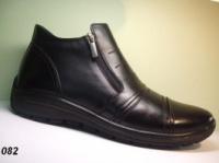 мужская зимняя обувь от производителя|escape:'html'
