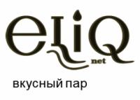 Vape Shop ELIQ