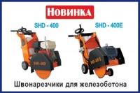 ШВОНАРЕЗЧИК БЕНЗИНОВЫЙ GX390 500мм|escape:'html'