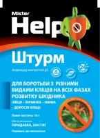 Штурм, ЗП 10 гр.|escape:'html'