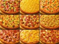 FamilyCafe пицца|escape:'html'