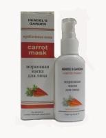 Морковная маска для лица Carrot Mask