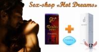 Мужской набор капли «Rendez Vous» женский возбудитель+Спрей «Доминатор»+Таблетка мужской виагры|escape:'html'