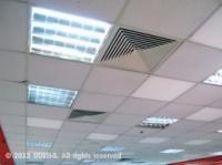 Потолочные отопительные панели UDEN-S®|escape:'html'