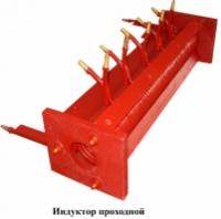 Индуктор для индукционных нагревателей.|escape:'html'