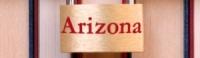 Интернет магазин Аризона
