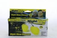 Очки для автомобилистов Glasses Night view escape:'html'