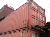 Морской контейнер 40 фут. высота 2,90 escape:'html'