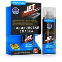 Jet-100 Смазка силиконовая|escape:'html'