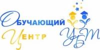 Обучающий центр Украинская Биржа Труда - курсы