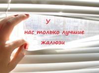 Жалюзи,тканевые роллеты|escape:'html'