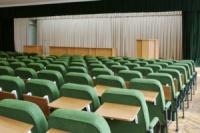 Оформление театров, кинозалов, актовых залов ДК.|escape:'html'