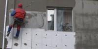 Роботи на висоті Тернопіль|escape:'html'