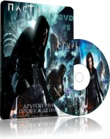 DVD #5 F|escape:'html'