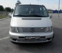 Заказ микроавтобуса на свадьбу в Днепропетровске. escape:'html'