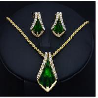 Комплект Ожерелье и серьги. escape:'html'