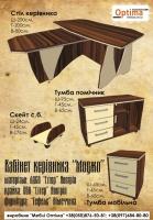 Мебель для руководителя Mojo|escape:'html'