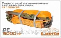 Ремень стяжной для крепления груза с натяжным механизмом 5т. 10м.*50мм. п-эстер LAVITA LA 135010PE Код:96322659|escape:'html'