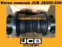 331/35387 Каток нижний JCB JS200-220 escape:'html'