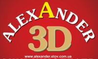 Обустройство 3D кинотеатров ALEXANDER 3D