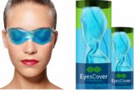 Многоразовая гелевая маска для глаз Eyes Cover escape:'html'
