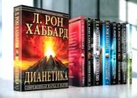 Комплект книг по Основам жизни|escape:'html'