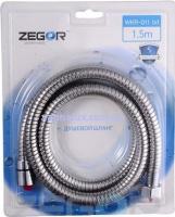 Шланг для душа двухслойный ZEGOR WKR-011 escape:'html'