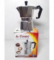 Гейзерная кофеварка из алюминия на 150, 350, 450мл|escape:'html'