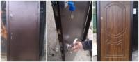 Дверь металлическая входная|escape:'html'