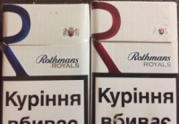 Сигареты Rothmans Royals Red (мрц 26.5 )