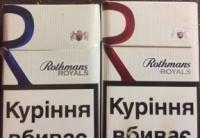 Сигареты Rothmans Royals Red (мрц 26.5 )