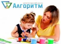 Подготовка детей к школе, развивающие занятия в РЦ «Алгоритм»