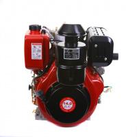 Двигатель дизельный WEIMA WM192FЕ (вал под шпонку) 14 л.с.
