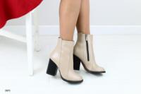 Женские демисезонные кожаные ботинки, беж, р.36-40|escape:'html'